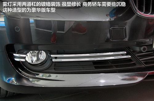 北京车展实拍新3系加长 后排增加110mm -7
