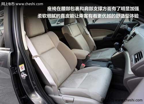 呼和浩特全新SUV东风本田CR-V 到店实拍