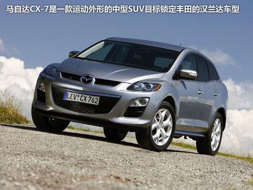 CX-5将上市 马自达未来将入华多款车型