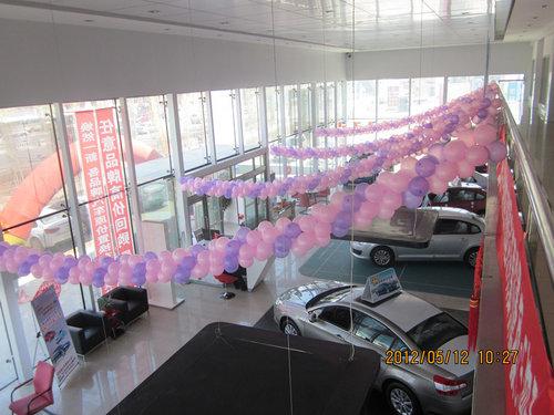 哈尔滨 c5/泰坤店庆C5置换日母亲节活动圆满结束