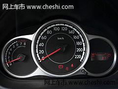 淮安长安马自达2劲翔炫动版 优惠5000元