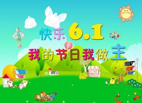 2012第二届昊天林杯少儿绘画大赛将开启