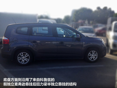 雪佛兰乐驰换标宝骏 上海通用新车前瞻高清图片
