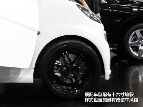新款smart西安车展上市 售11.5-22.5万