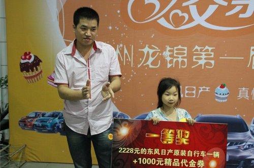 东风日产温州龙锦专营店成立于2012年2月10日,是集整车销...