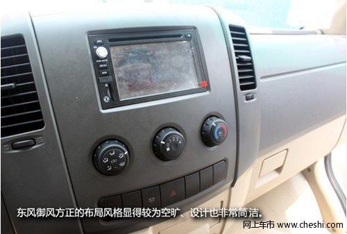 实拍大尺寸商用MPV东风御风
