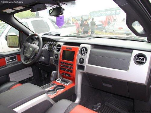 福特发力豪华皮卡 F-150限量版今秋上市