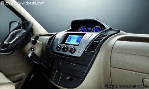 新MAXUS大通V80 商用MPV操控发展新主张