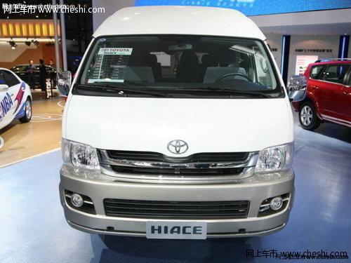 进口丰田海狮13座  天津现车仅售40.5万 -2