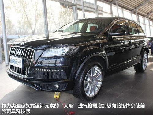 德系豪华SUV比拼 奥迪Q7/宝马X5/奔驰ML