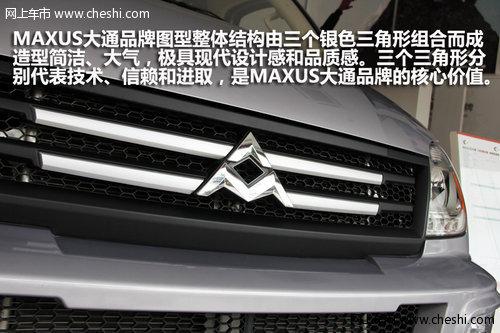 引领时代潮流 MAXUS大通V80尊杰版实拍