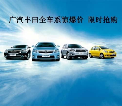 激情7月,西宁汽车市场再掀热潮,2012青海国际车展将于7月26日-7月