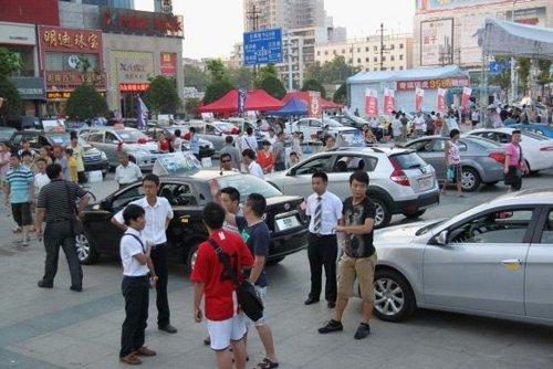 荆州首秀 第六届湖北汽车试驾节开幕