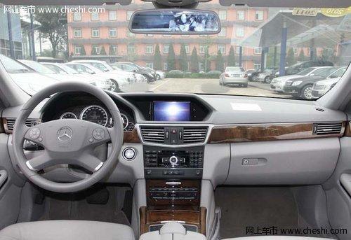 进口奔驰e300优雅型 天津现车优惠10万