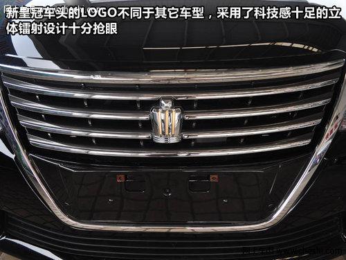 盛 一汽丰田新皇冠8月震撼上市高清图片