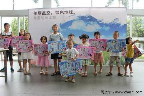 合宝低碳生活儿童绘画大赛 火热招募中_东莞车市-网上