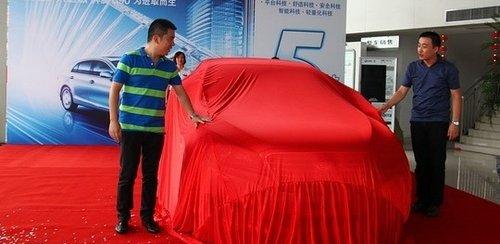 一汽奔腾旗舰车型奔腾B90成都正式上市