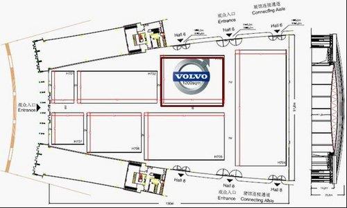 活动名称:2012年成都国际车展   活动日期:9月1日、9月3日高清图片