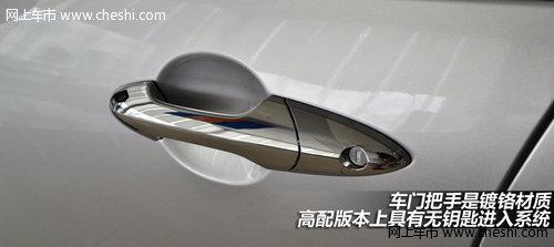 上海站实拍2013款奥德赛高清图片