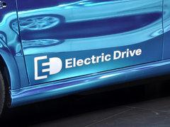 新能源唱主角 巴黎车展首发概念车汇总