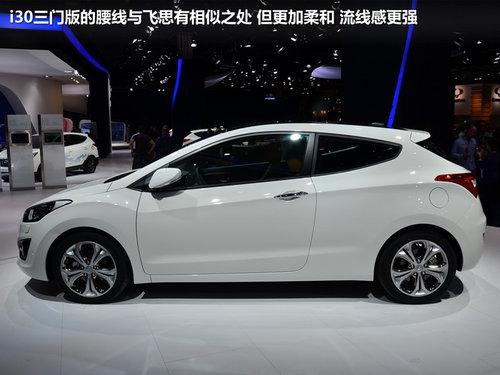 预计下半年国产 巴黎车展现代i30-解析