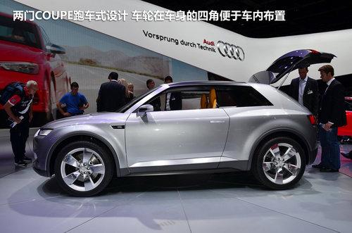 奥迪Q2概念SUV-巴黎车展实拍 油耗1.1L