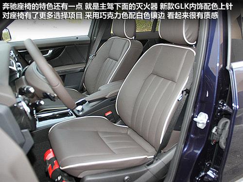 北京奔驰GLK300什么价格奔驰GLK300配置