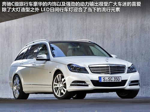 40万选个性旅行车 三款进口品质车推荐
