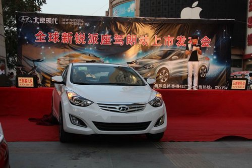 北京现代朗动上市实拍