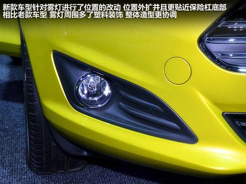 1.0T引擎/未来引入 福特新款嘉年华解析