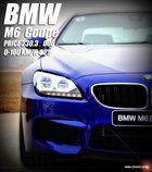"""用行动诠释""""M"""" 试驾宝马全新M6 Coupe"""