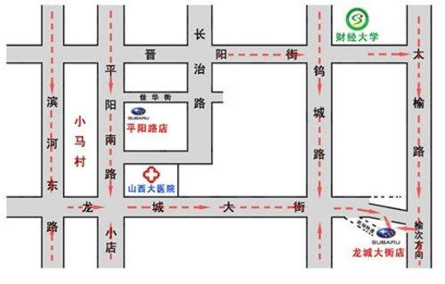 斯巴鲁带您学习汽车知识之定速巡航系统 高清图片