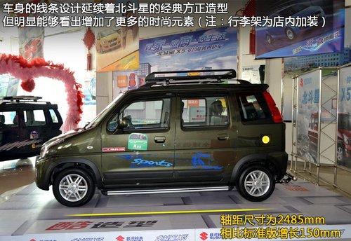 实拍铃木北斗星x5新车型