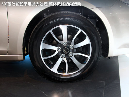 广州车展探馆抢先实拍 东南汽车V6菱仕