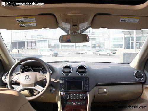 全新奔驰GL350 天津港现车年末优惠多多