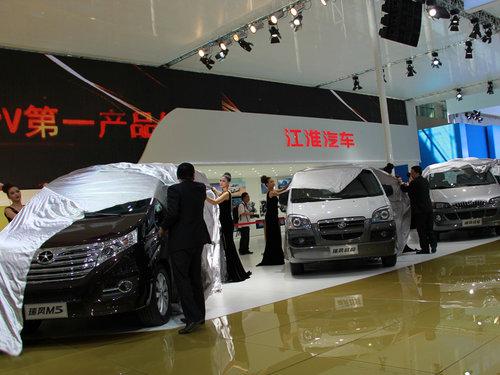 """瑞风MPV三大系列产品 组建""""轟""""字军团"""