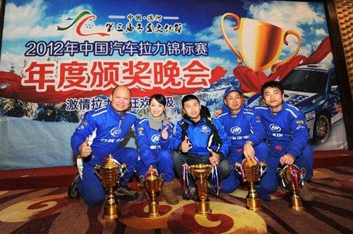力帆320车队勇夺2012拉力赛年度总冠军