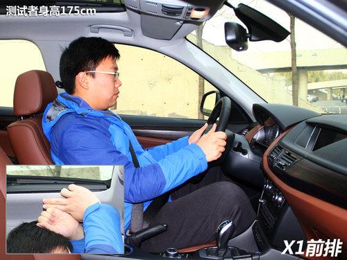 SUV的城市性格 宝马X1/奥迪Q3对比试驾