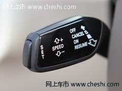 新款奥迪A8  天津现车月末惊喜价限时售