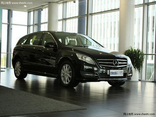 襄阳奔驰R300现金优惠10万 预约送礼包