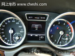 2013款奔驰GL550 天津港现车新报价行情