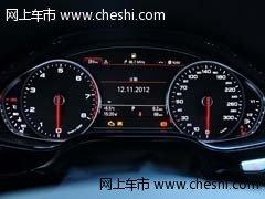 2013款奥迪A8  天津现车优惠万元大酬宾
