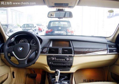 新款宝马X5 棕车现车最新详情优惠出售