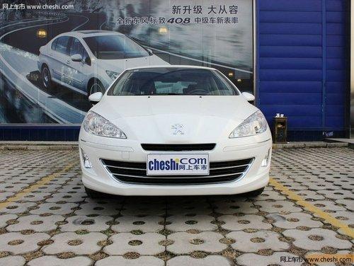 衢州标龙新408 目前购车享受9000元优惠