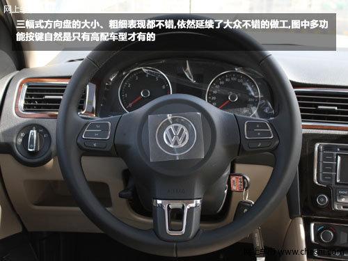 2013款桑塔纳手动挡多少钱自动档多少钱 北京高清图片