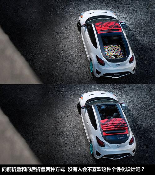 将个性进行到底 现代飞思C3概念车解析