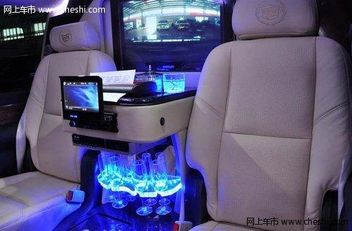 凯迪拉克总统一号 商务车型优惠力度大高清图片