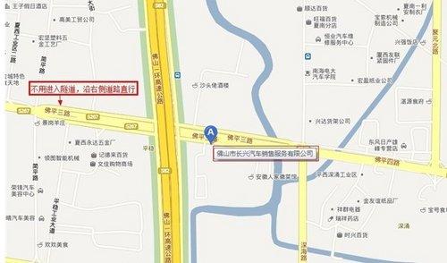活动地点: 公司名称:长兴名车城传祺4s店 活动地址:南海区桂城平洲