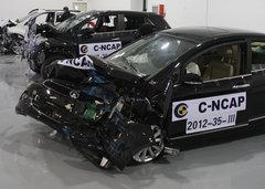 思铭/启辰D50未获满分 6款新车碰撞解析
