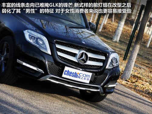 改款也有大惊喜 试驾北京奔驰2013款GLK
